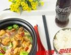 正宗黄焖鸡米饭酱料学习 黄焖鸡米饭快餐