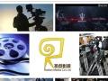 台州MG动画制作,商家MG动画搞笑MG动画个人MG