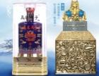 收藏用求真龙天子蓝龙酒,20000元求购,转让者速联