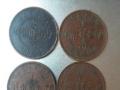 不同省份大清铜币,玩收藏的可以看看。