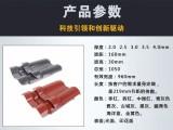 北京树脂瓦厂家直销 30年质保 别墅,平改坡工程