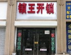 天津汉沽区开锁电话-换锁电话