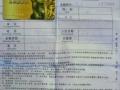 九华健力美一年八个月健身卡
