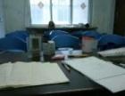 出售补习班课桌椅