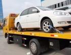 肇庆 道路 救援 拖车 搭电 换轮胎 送油 送水 现场快修