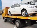 吉林汽车道路救援 补胎 吊车 充电 换胎 送油 快修 拖车