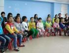 巴巴姆国际少儿英语加盟 特色教育!