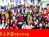 郴州名人色彩化妆美甲学校介绍