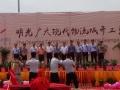 荆州舞台背景板搭建、投影机