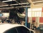 马先森汽车美容加盟 汽车美容 投资金额 1-5万元