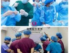 國內微整形培訓學校北京微整形培訓排名