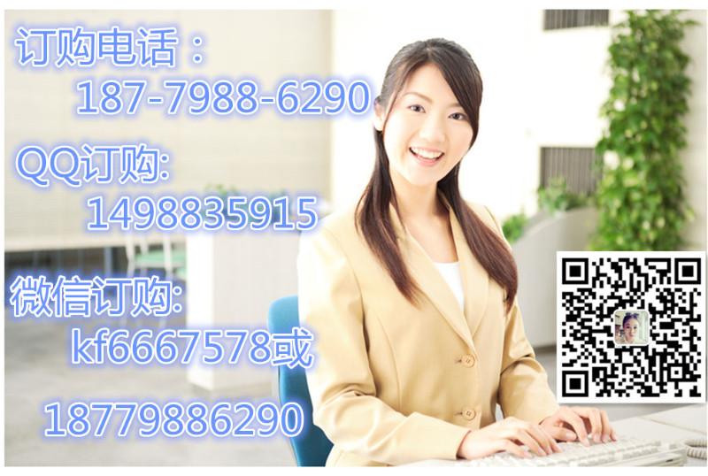 香港天龙T253多少钱一盒(售价)一般价格 效果如何