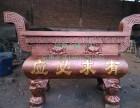 寺庙香炉 铁香炉长方形香炉 烧纸炉 陵园香炉祠堂香炉