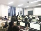 北京java培训有学历要求吗