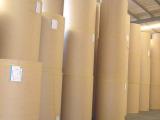 牛卡纸厂家现货直销包装牛皮纸 条纹牛皮卡纸 可加工卷筒牛皮纸