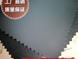 光辉皮革 PVC光滑磨砂亚光 雾面平纹光面人造革箱包文具皮料特价