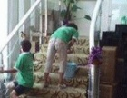 南京鼓楼区好邻居清洗保洁公司专业保洁美缝打蜡擦玻璃