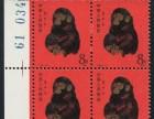 回收编号邮票回收 编年邮票回收 纪特小型张回收