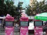深圳液晶电视租赁/液晶电视出租/专业液晶电视出租