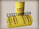 北京裕美斯B1级橡塑保温棉国标阻燃保温吸音棉厂家 华能泓裕