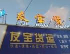 哈尔滨牌匾 发光字 雕刻字 LED电子屏 标牌制作