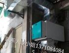深圳市厨房风机振动维修油烟净化器油烟机安装