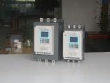 55kW在线式软启动 全自动电机软起动器