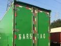 奥铃TX厢式货车4.2米九成新、