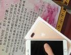 iPhone7plus国行128G保修没钱赔医药费急转学生价