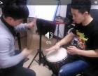 哈尔滨青年宫/太平桥/学府路专业架子鼓非洲鼓老师教学培训