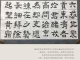 雍鳴書畫院 北京通州毛筆字培訓班 通州書法培訓