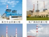尿素造粒塔防腐总承包施工
