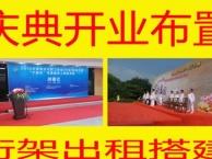 南京婚庆音响租赁开业音响出租开业布置