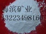 供应河北重钙粉 橡胶用重钙粉 工业用重钙粉 PVC用重钙粉