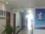 淮南成人英语、旅游商务口语,学位英语培训开始报名啦