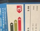 屯溪地区格力5匹吸顶中央空调9成新低价出售!
