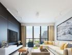 兴艺博装饰,承接家庭住宅、公寓、别墅装修设计与施工