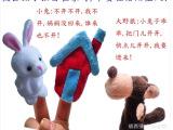 手偶 儿歌手指偶小兔子乖乖 儿歌故事小白兔和大野狼手指偶批发
