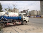兰州市清理化粪池 抽化粪池 换水龙头 阀门公司