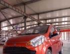 西漠电动车加盟 电动车 投资金额 5-10万元