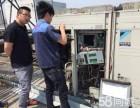宁波江北区春兰中央空调维修部(全市服务)24小时报修中心