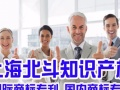 香港公司注册、香港商标申请、香港公司商标注册代办