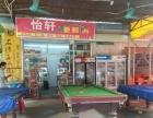 《铺帮网推广》白云区永兴庄市场便利店转让