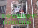 朝阳亚运村专业防护栏安装窗户防盗窗安装不锈钢防护网防盗网