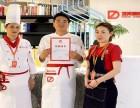 杭州花卷技术培训费用 花卷技术培训开店流程
