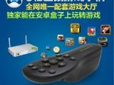 体感精灵M3 空中迷你飞鼠 安卓玩体感重力感应游戏手柄6轴遥控器