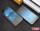 苹果iPhoneX手机南通分期付款怎么办