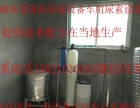 有想生产玻璃水防冻液的吗我们提供技术创业好项目