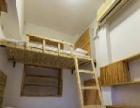 青岛福生祥旅店推出优质长包房,多种价位,多种选择