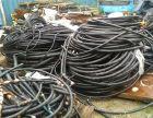江门鹤山旧电缆回收多少钱一米